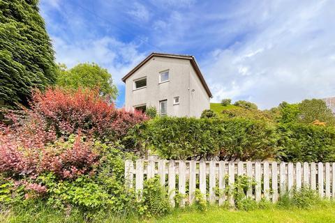 3 bedroom detached house for sale - Carloway, Longsdale Crescent, Oban, Argyll, PA34 5JP