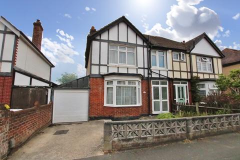 3 bedroom semi-detached house for sale - Westfield Road, Regents Park, Southampton