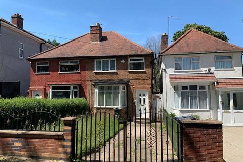 4 bedroom semi-detached house for sale - Grosvenor Road, Handsworth, Birmingham, B20 3NG