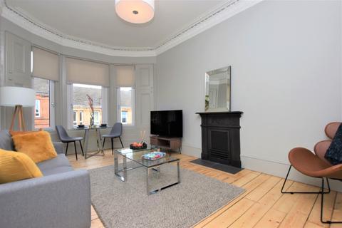 2 bedroom flat for sale - Cathcart Road, Flat 3/2, Crosshill, Glasgow, G42 8UA