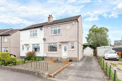3 bedroom semi-detached house for sale - 14 Birnam Avenue, Bishopbriggs, G64 2JS