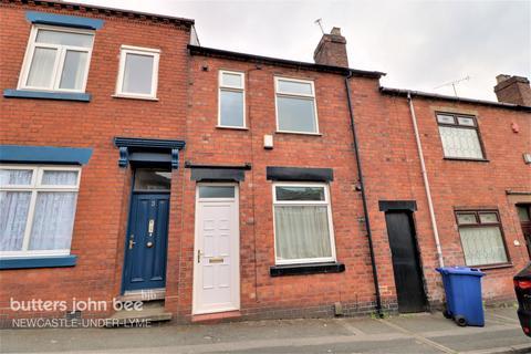 3 bedroom terraced house for sale - Ashfields New Road, Newcastle