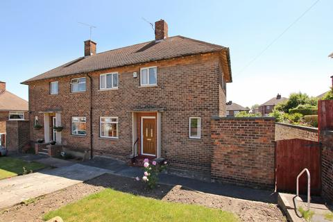 2 bedroom semi-detached house for sale - Goore Avenue, Darnall