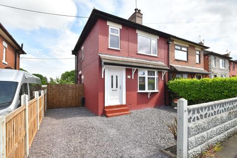 2 bedroom semi-detached house for sale - Mollison Road, Meir, Stoke-on-Trent
