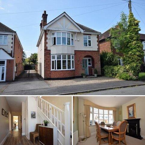 4 bedroom detached house for sale - Eastwoods Road , Hinckley
