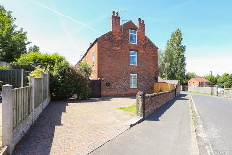 4 bedroom semi-detached house for sale - Riber Terrace, Chesterfield