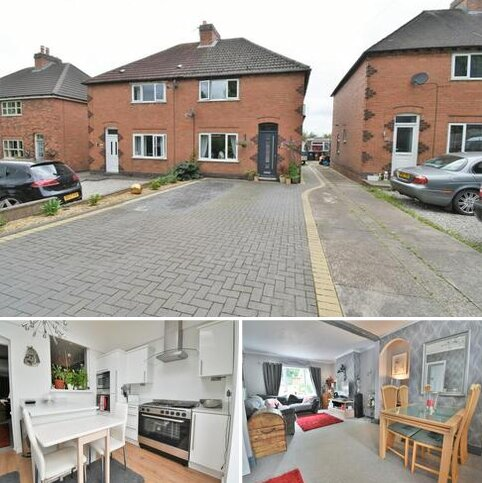 3 bedroom semi-detached house for sale - Springfield Road, Midway