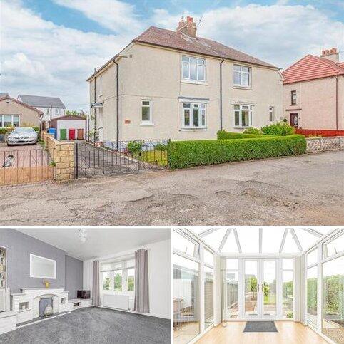 3 bedroom semi-detached house for sale - Bellsdyke Road, Larbert