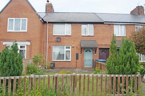 3 bedroom terraced house to rent - South View, Meadowfield