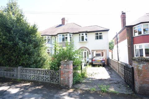 4 bedroom semi-detached house for sale - Wolfreton Lane, Willerby