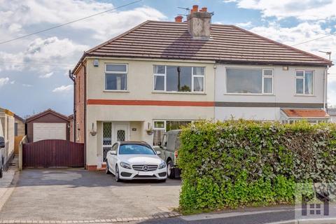 3 bedroom semi-detached house for sale - Southport Road, Ulnes Walton, PR26 8LQ