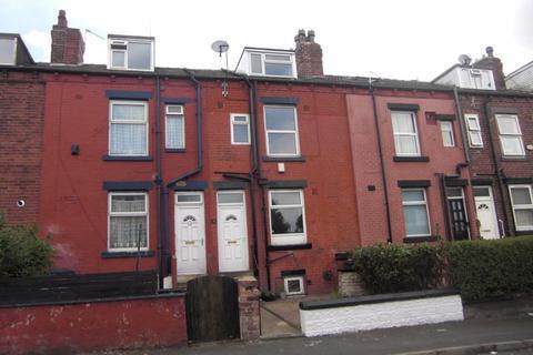 2 bedroom apartment for sale - Nowell Lane, Leeds
