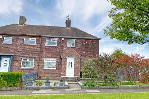 2 bedroom semi-detached house for sale - Basegreen Road, Sheffield, S12 3FH