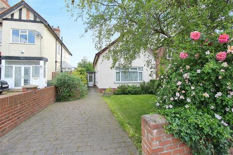 3 bedroom detached house for sale - Swanland Road, Hessle