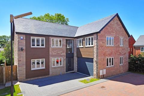 4 bedroom detached house for sale - Norton, Sheffield