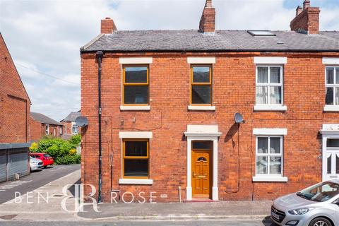 3 bedroom end of terrace house for sale - South View Terrace, Leyland