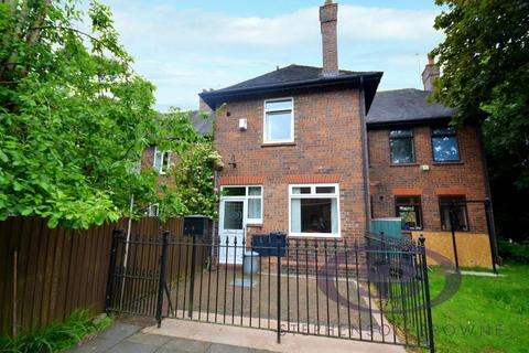1 bedroom semi-detached house for sale - Maryfield Walk, Penkhull, Stoke-On-Trent