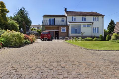 4 bedroom detached house for sale - St Martins Crescent, Caerphilly