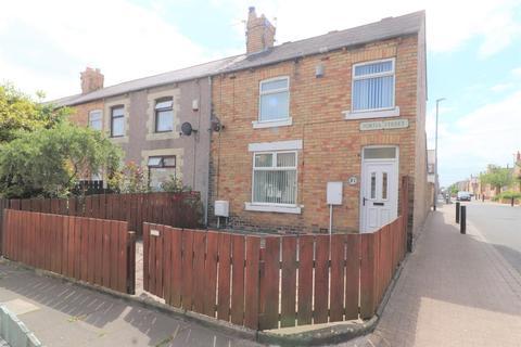 2 bedroom end of terrace house for sale - Portia Street, Ashington