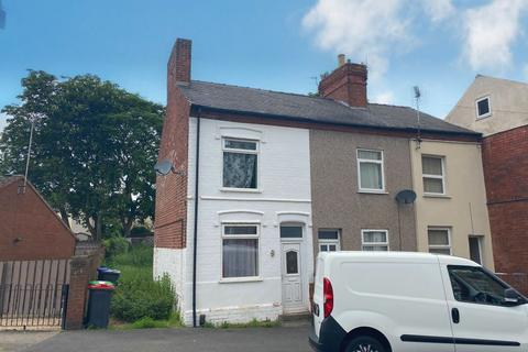 2 bedroom end of terrace house for sale - Alfred Street, Sutton-in-Ashfield, Nottinghamshire, NG17 4EQ