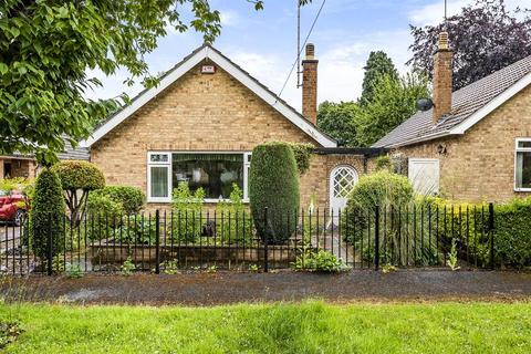 2 bedroom detached house for sale - Bainton Close , Beverley, East Yorkshire , HU17 7DL