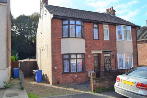 2 bedroom semi-detached house for sale - Cavendish Street, Ipswich