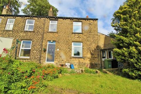 2 bedroom semi-detached house for sale - Lea Lane, Netherton, Huddersfield, West Yorkshire, HD4 7DP