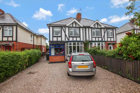 3 bedroom semi-detached house for sale - Brant Road, Waddington, Lincoln