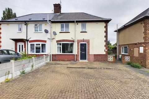 2 bedroom semi-detached house for sale - Vernon Road, Brampton, Chesterfield, S40 1EL