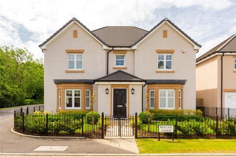 5 bedroom detached house for sale - Macfie Loan, Edinburgh