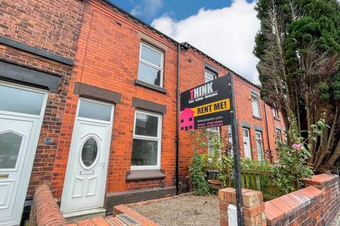 2 bedroom terraced house to rent - Dunriding Lane, West Park