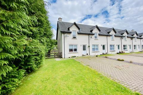 2 bedroom end of terrace house for sale - 4 Heatherbank, Cairnbaan, Argyll