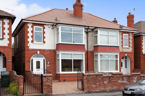 3 bedroom semi-detached house for sale - Balmoral Road, Doncaster, DN2
