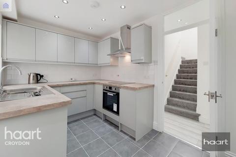 4 bedroom detached house for sale - Upper Selsdon Road, South croydon