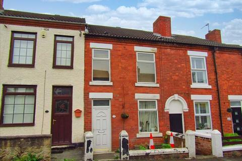 3 bedroom terraced house for sale - Queens Road North, Eastwood, Nottingham, Nottinghamshire, NG16 3LB