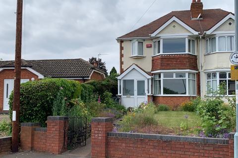 3 bedroom semi-detached house for sale - Gainsborough Road, Great Barr, Birmingham B42