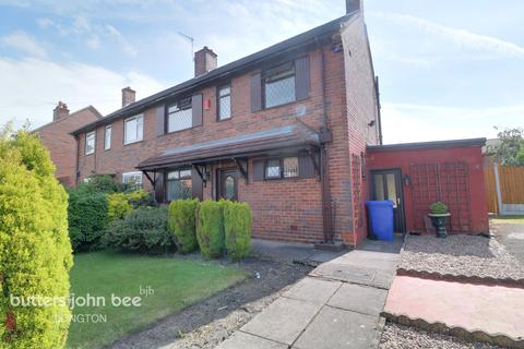3 bedroom semi-detached house for sale - St Marys Road, Stoke-On-Trent