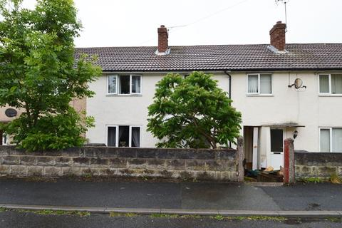 3 bedroom terraced house for sale - Coppice Road, Rugeley