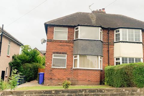 3 bedroom semi-detached house for sale - Thornbridge Drive, Frecheville, Sheffield