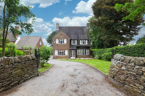 4 bedroom detached house for sale - Northern Common, Dronfield Woodhouse