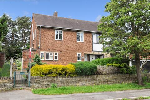 3 bedroom semi-detached house for sale - Levens Way, Newbold , Chesterfield