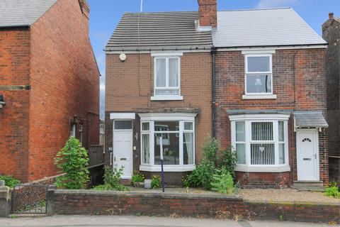 2 bedroom semi-detached house for sale - Jawbones Hill, Chesterfield
