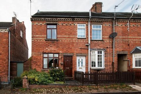 3 bedroom end of terrace house for sale - Pleasant Place, Kegworth