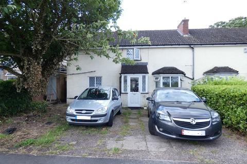 3 bedroom semi-detached house for sale - Grange Avenue, Four Oaks