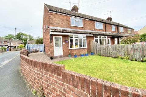 3 bedroom end of terrace house for sale - Nayfield Close, Driffield