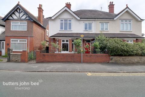 4 bedroom semi-detached house for sale - Tithe Barn Road, Stafford