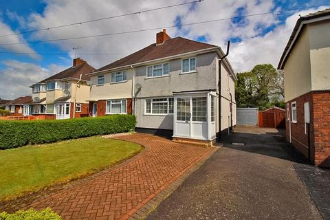 3 bedroom semi-detached house for sale - Hill Street, Essington, Wolverhampton