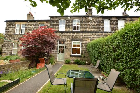 3 bedroom terraced house for sale - Long Row, Horsforth, Leeds