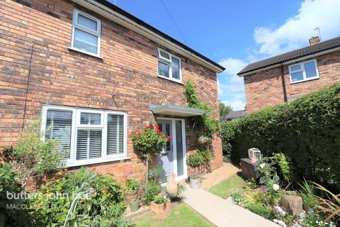 2 bedroom semi-detached house for sale - Hilton Close, Macclesfield