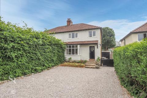 3 bedroom semi-detached house for sale - Horderns Park Road, Chapel-en-le-Frith, High Peak, Derbyshire, SK23 9SY